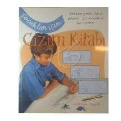 Anka Art - Çocuklar İçin Çizim Kitabı