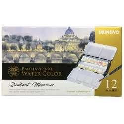 Mungyo - Mungyo Professional Watercolor Brilliant Memories Metalik Renkler 12li