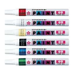 Anka Art - Paint Marker Yuvarlak Uç