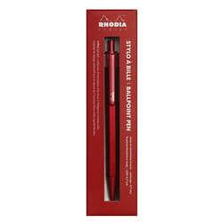 Rhodia - Rhodia Tükenmez Kalem Alüminyum Gövde 0.7mm Rosewood