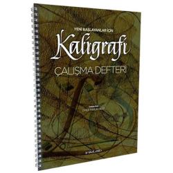 inkılab - Yeni Başlayanlar İçin Kaligrafi Çalışma Defteri Ömer Faruk Dere