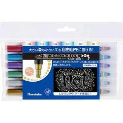 Zig - Zig Clean Color Dot Çift Uçlu Marker Kalem 6lı Set Metalik